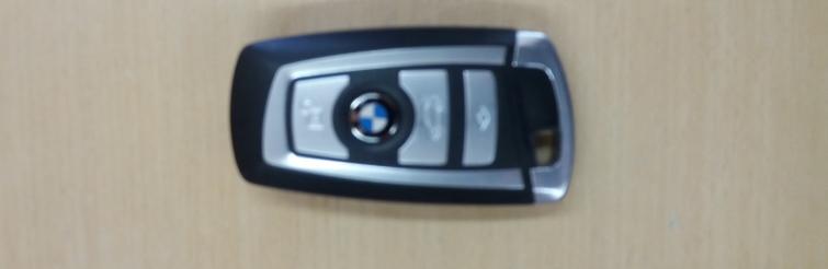 Autoschlüßssel Marke BMW 19.12.2017